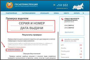 Поиск информации онлайн