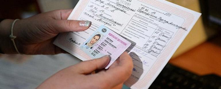 Особенности оформления временных водительских прав