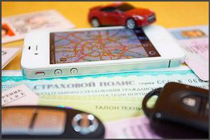 Сбор справок при потере водительского удостоверения