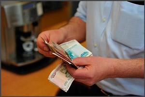 Восстановление прав оплата