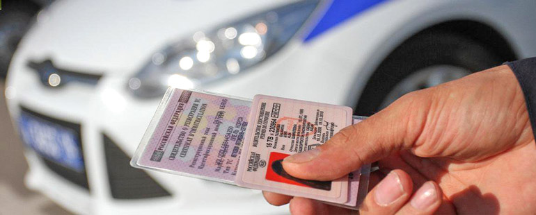 Являются ли водительские права удостоверением личности в России и где их можно предъявлять