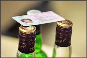 Покупка спиртных напитков по водительскому удостоверению