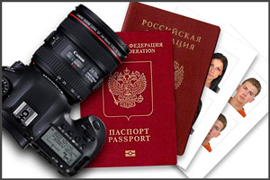 Требования к фотографиям