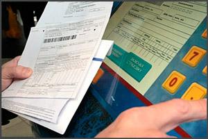 Как оформить удостоверение водителя в ГИБДД