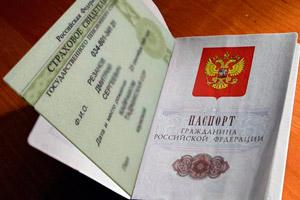 СНИЛС и паспортные данные