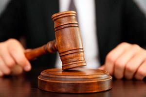 Обращение в суд в случае не переноса категорий в удостоверение