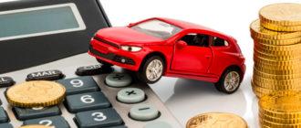 За какие машины не нужно платить транспортный налог
