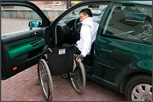 Сколько платят инвалиды автоналога