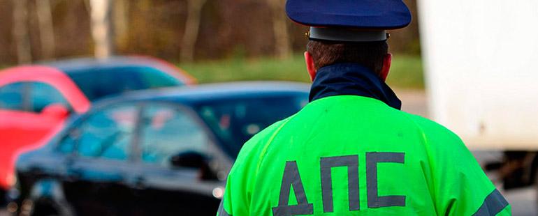 Пометки гаишников на водительском удостоверении