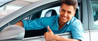 Замена водительского удостоверения не по месту прописки