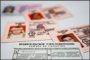 Причины смены водительского удостоверения