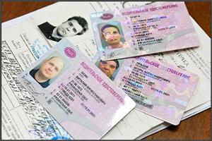 Какие нужны документы при смене прав