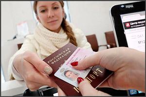Чем отличается новое водительское удостоверение