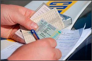 Нужно менять украинское водительское удостоверение на русское