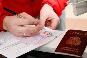 Заявление и документы на выдачу нового ВУ
