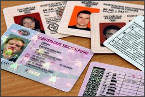 Какие отметки на лице водительского удостоверения
