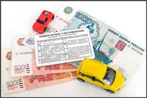 Оплата пошлины для получения удостоверения водителя