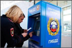 Обмен документов водителей