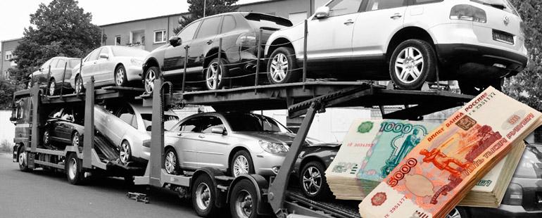 Как правильно растаможить автомобиль из Киргизии