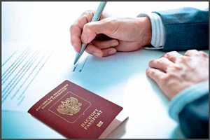 Документ передающий права
