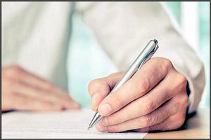 Подписать бумагу