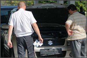 Избавиться от изношенной машины