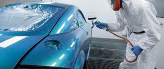 Замена документов на машину после покраски