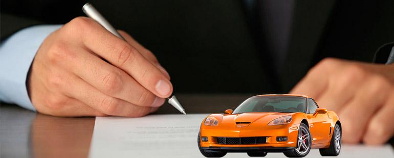 Как заново оформить снятую с учета машину