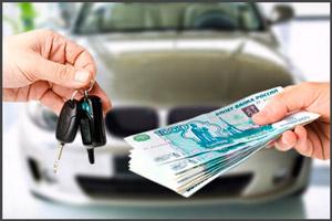 Осуществление купли-продажи машины