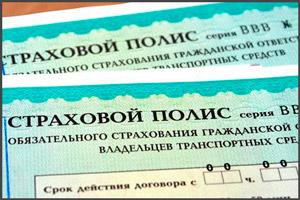 Пакета документов для регистрации мотоцикла