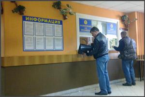 Аннулировать регистрацию транспортного средства