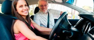Возврат налога за обучение в автошколе