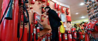 Какой огнетушитель нужен для техосмотра