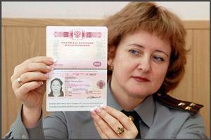 Паспорт гражданина РФ и загранник