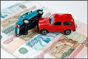 Стоимость машины