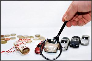 Проверка авто при растаможке