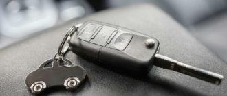 Как перерегистрировать автомобиль на нового собственника