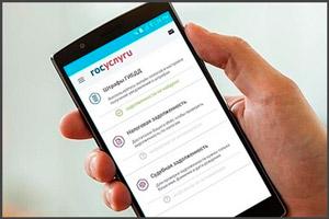 Постановки машины на учет онлайн