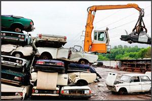 Переработка машины