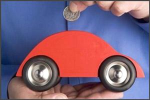 Требования для возврата взноса за покупку авто