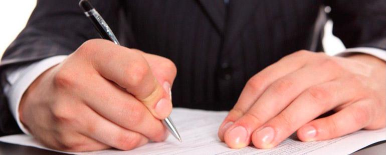 Как правильно заполнить заявление для постановки машины на учет