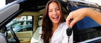 Можно ли отказаться от страховки КАСКО при покупке машины в кредит
