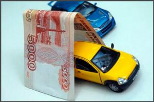 Водитель оплачивает 50% от стоимости