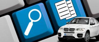 Какие документы нужны для покупки полиса КАСКО и получения страховой выплаты