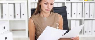 Как написать досудебную претензию по выплате в страховую компанию