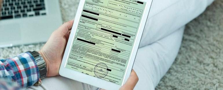 Электронный полис ОСАГО: условия предъявления сотрудникам ГИБДД