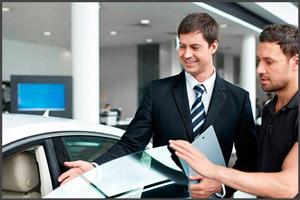 Кредит на финансовую защиту транспортного средства