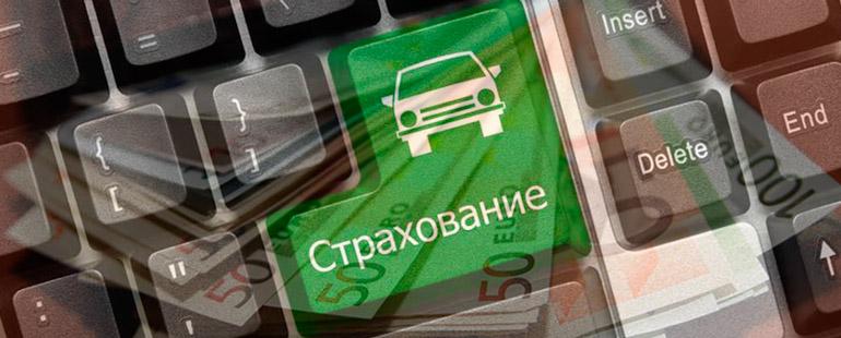 Стандартная стоимость грин-карты от РСА (Российского Союза Страховщиков)