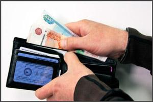 Страховая услуга по программе Green Card