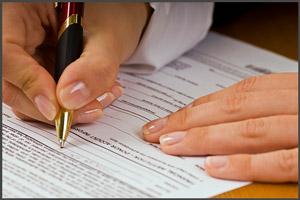 Оформить документ